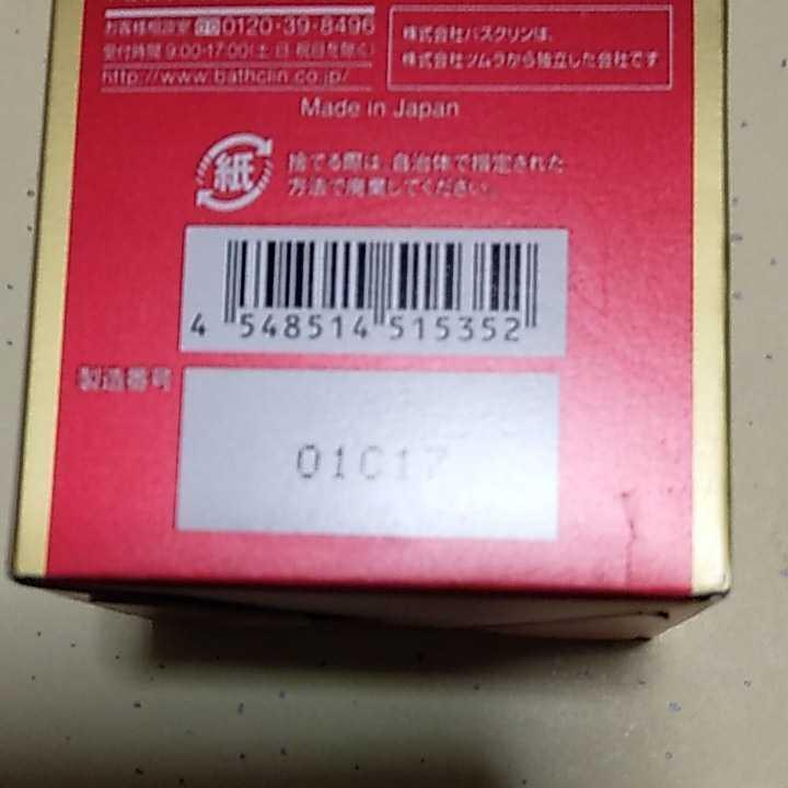 モウガ L 艶髪 女性向け育毛剤 60ml