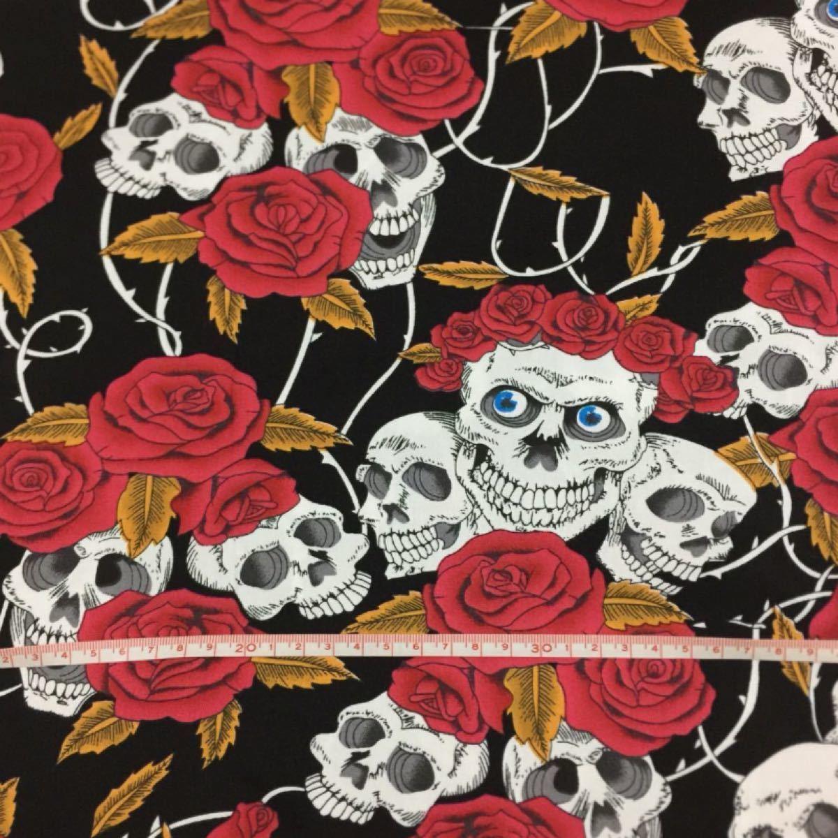 専用 生地 ハギレ 布  100cm バラ 薔薇 花柄 ドクロ ハロウィン 黒色