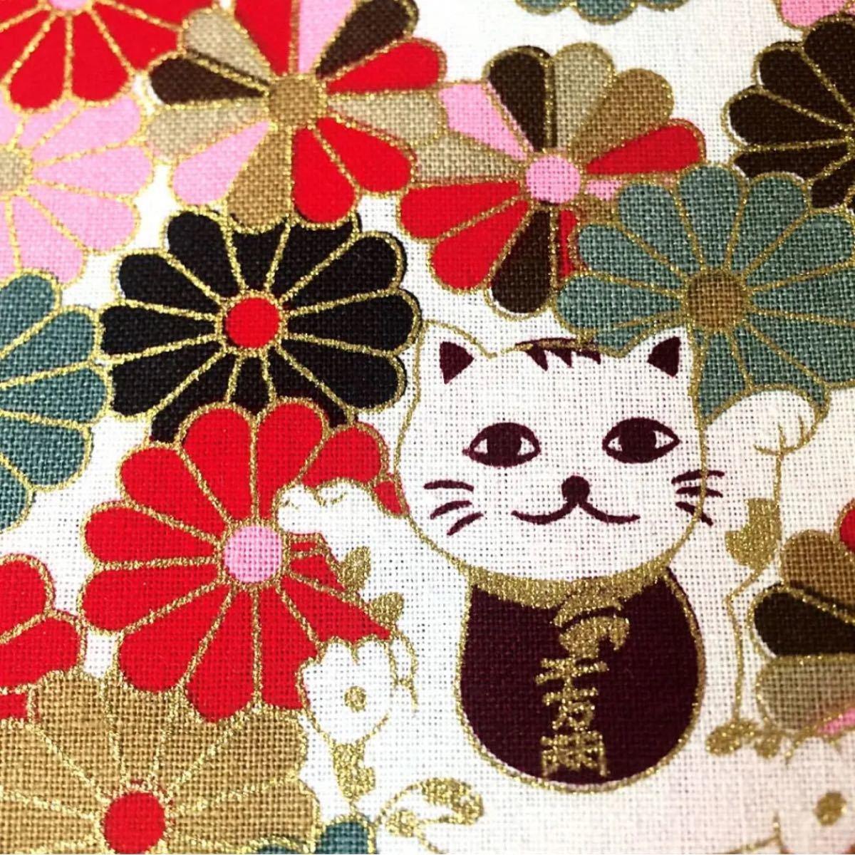 生地 ハギレ 和柄 招き猫 50cm 金糸プリント 白地