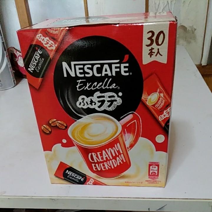 スティックコーヒー ネスレ ふわラテプラスココア