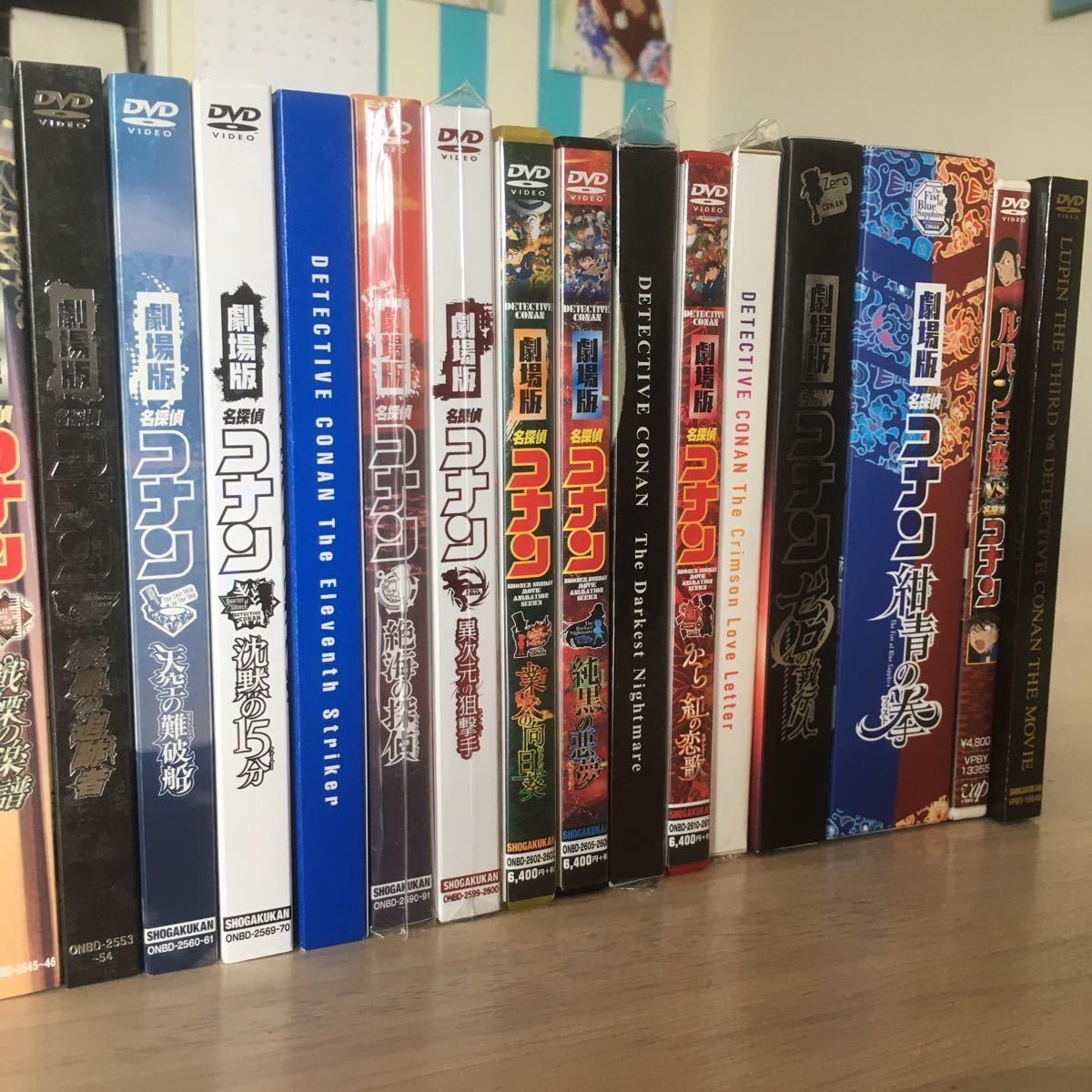 【国内正規版】【初回限定盤】名探偵コナン DVD 劇場版 全24作 特典多数 DVD