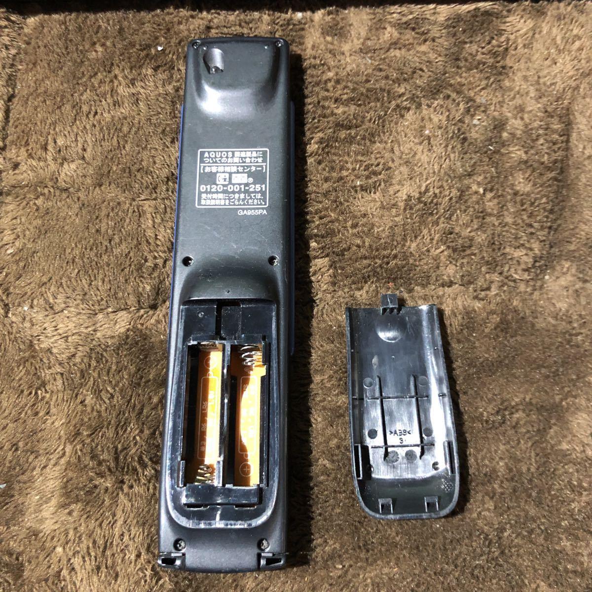 SHARP シャープ BD-HDS53 ブルーレイレコーダー 通電OK 電源コード・リモコン・B-CASカード付き 現状品_画像10
