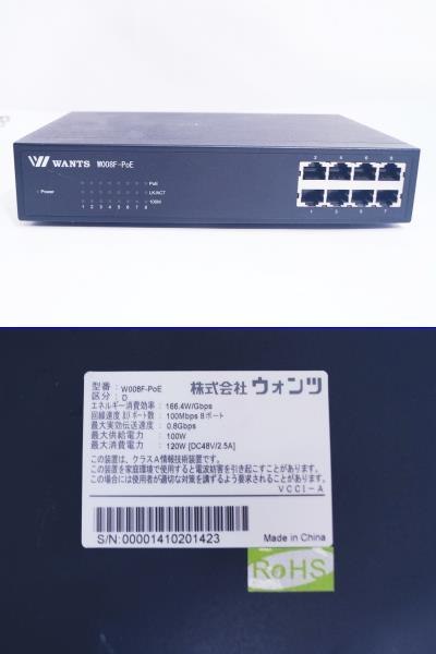 LSW5-GT-8NS&FX-08IMW&W008F-P0E&BOOT PJ13&L-71 5個セット_画像4