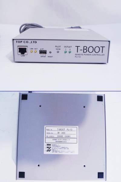 LSW5-GT-8NS&FX-08IMW&W008F-P0E&BOOT PJ13&L-71 5個セット_画像5