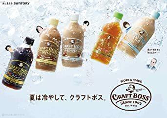 サントリー クラフトボス ミルクティー 紅茶 500ml ×24本_画像4
