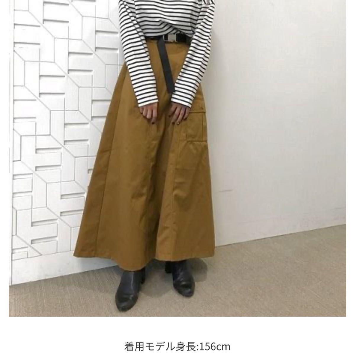 ☆ページボーイ☆ロングスカート☆