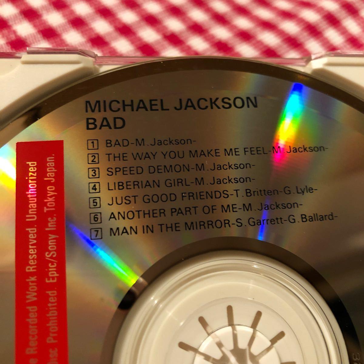 MICHAEL JACKSON (マイケル・ジャクソン) CD