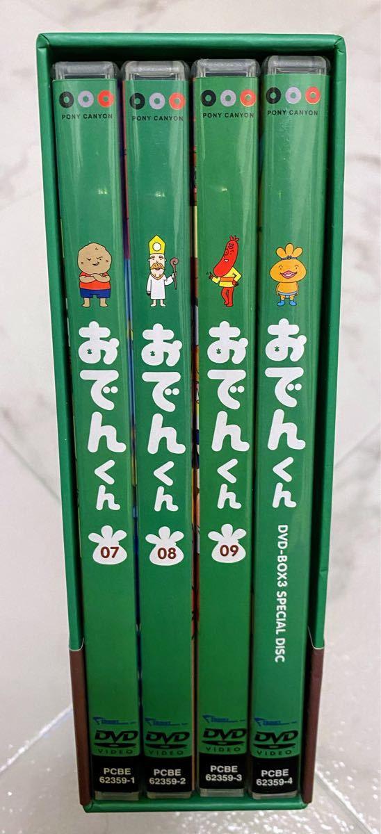 DVD-BOX  おでんくん  7  廃盤品 リリーフランキー
