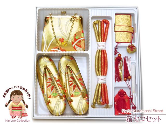 """Kyoto Muromachi st* """"Семь, пять, три"""" девочка 7 лет. ... комплект золотой . ткань. коробка se шт. в комплекте .. золотой .OHS17-238"""