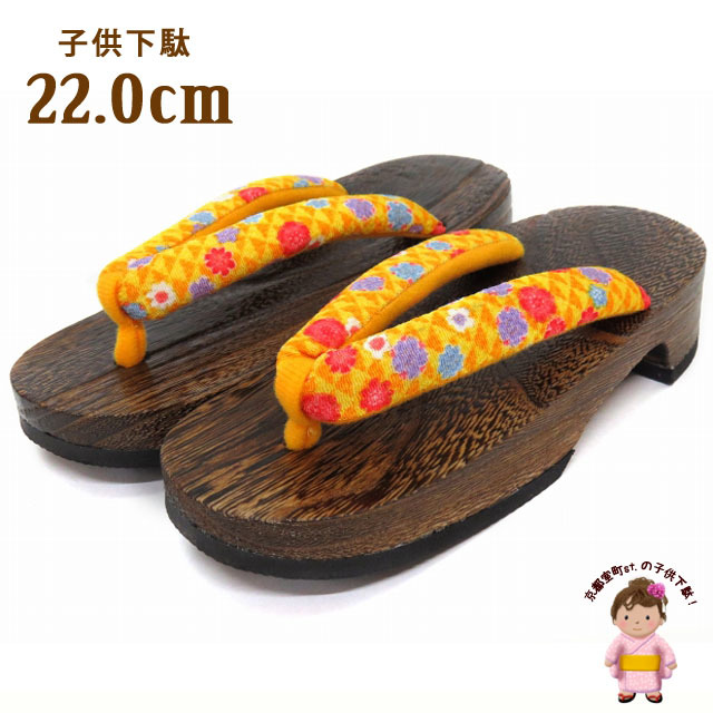 Kyoto Muromachi st*[ ребенок geta ] юката . для девочки крепдешин ткань нос . жарение . geta 22cm желтый цвет,.... цветок TTG3-22-E