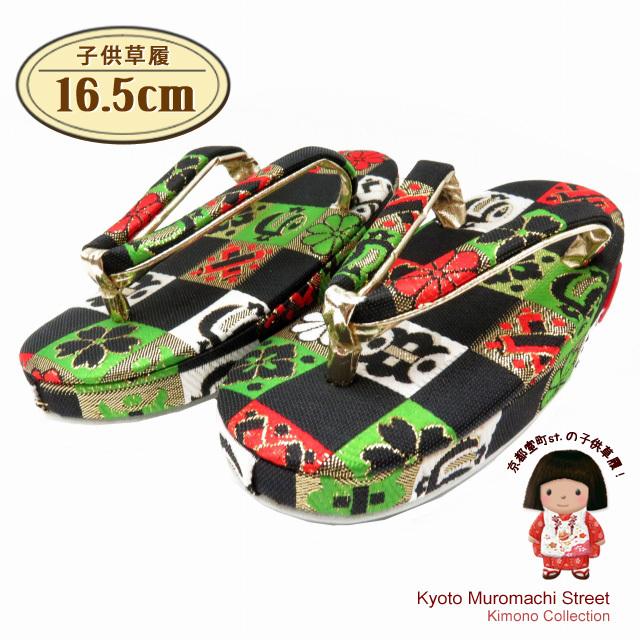 """Kyoto Muromachi st* zori """"Семь, пять, три"""" 3 лет девочка золотой . ткань. zori 16.5cm чёрный город сосна GZO165-792"""
