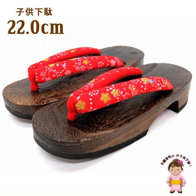 Kyoto Muromachi st*[ ребенок geta ] юката . для девочки крепдешин ткань нос . жарение . geta 22cm красный, маленький цветочный принт TTG3-22-A