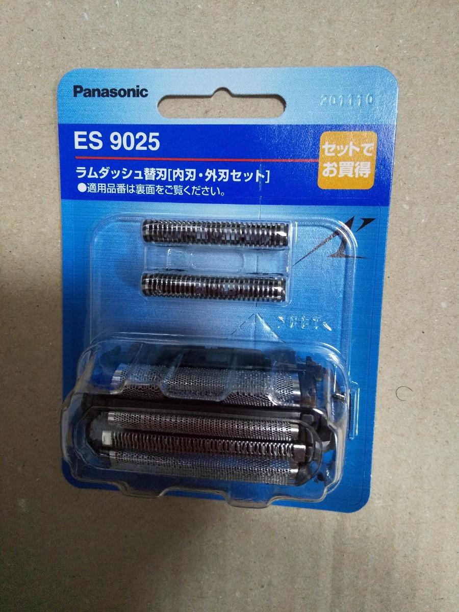 Panasonic パナソニックシェーバー替刃ES-9025送料込み