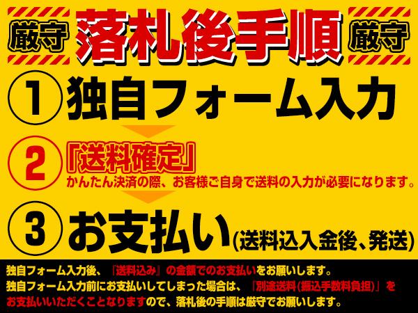 保証付 トヨタ純正 Panasonic パナソニック 08686-00260 アンテナ分離型 ETC 車載器 即納_画像6