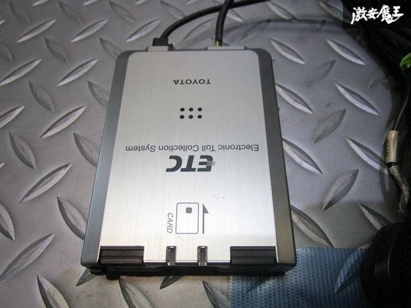 保証付 トヨタ純正 Panasonic パナソニック 08686-00260 アンテナ分離型 ETC 車載器 即納_画像2