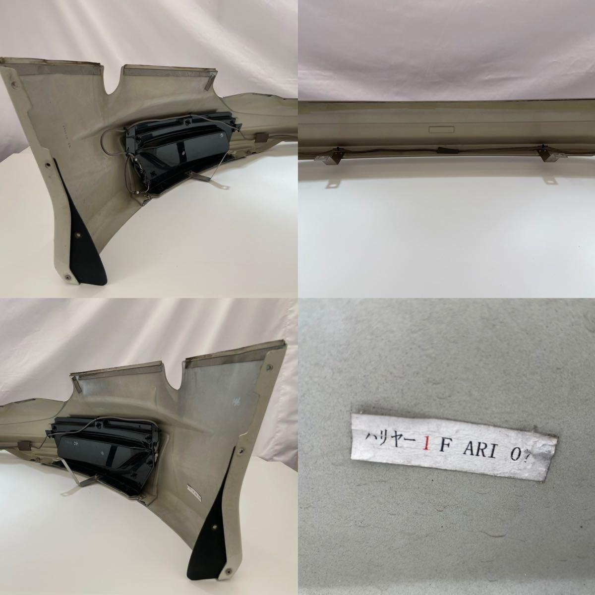 TPT-O-1 ハリアー フロントスポイラー モデリスタ 60系 後期 ZSU60W スポイラー Ver.1 LED付き D2531-56710 パールホワイト 21.2.8_画像10