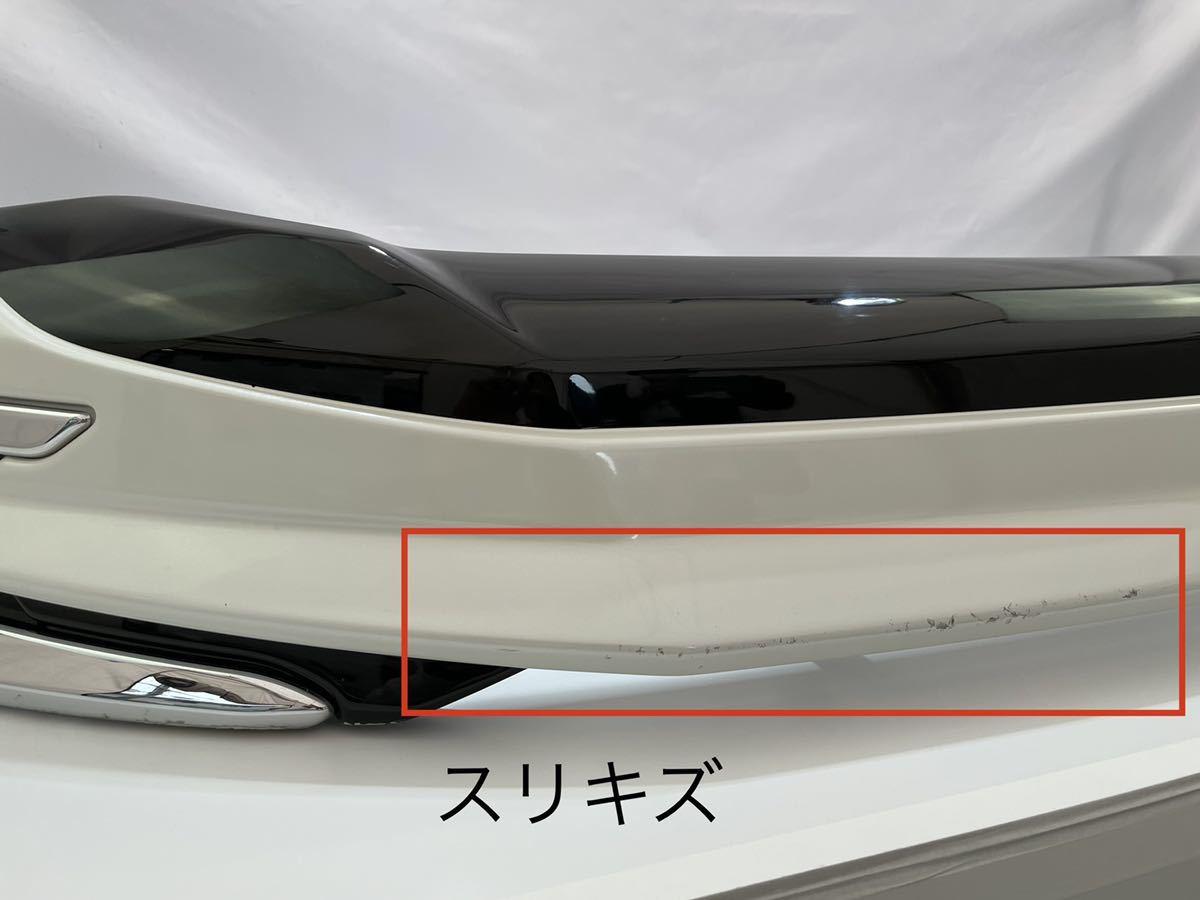 TPT-O-1 ハリアー フロントスポイラー モデリスタ 60系 後期 ZSU60W スポイラー Ver.1 LED付き D2531-56710 パールホワイト 21.2.8_画像3