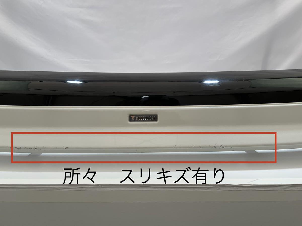TPT-O-1 ハリアー フロントスポイラー モデリスタ 60系 後期 ZSU60W スポイラー Ver.1 LED付き D2531-56710 パールホワイト 21.2.8_画像4