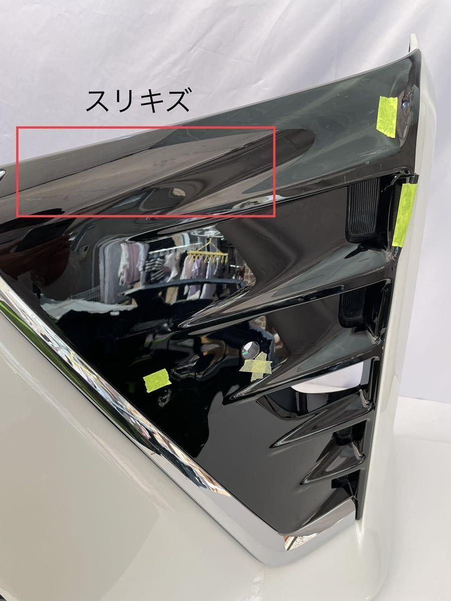 S-63 ヴォクシー フロントバンパー ロアグリル付き ZRR80W ZWR80W 後期 52119-28L60 21.2.22_画像5