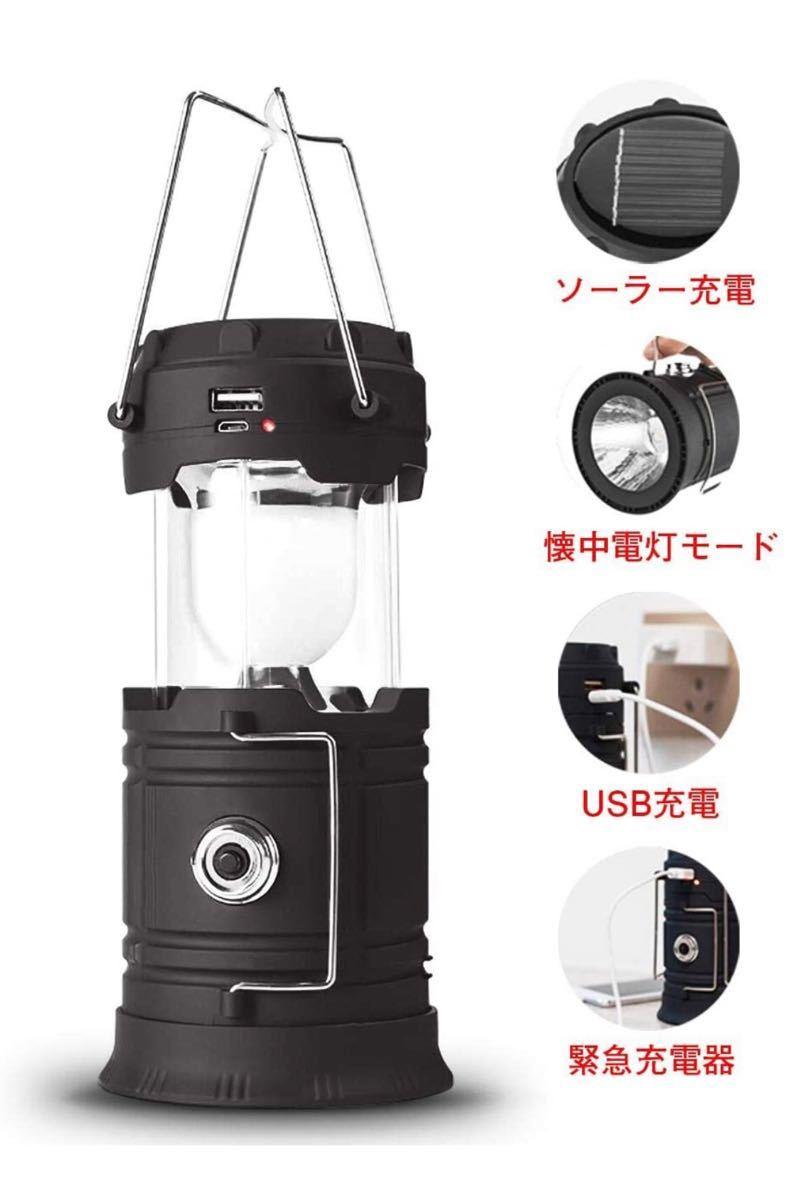 LEDランタン ソーラー USB充電式 2モード切替 高輝度 折り畳み式 ポータブル 18650バッテリー付き携帯型 懐中電灯