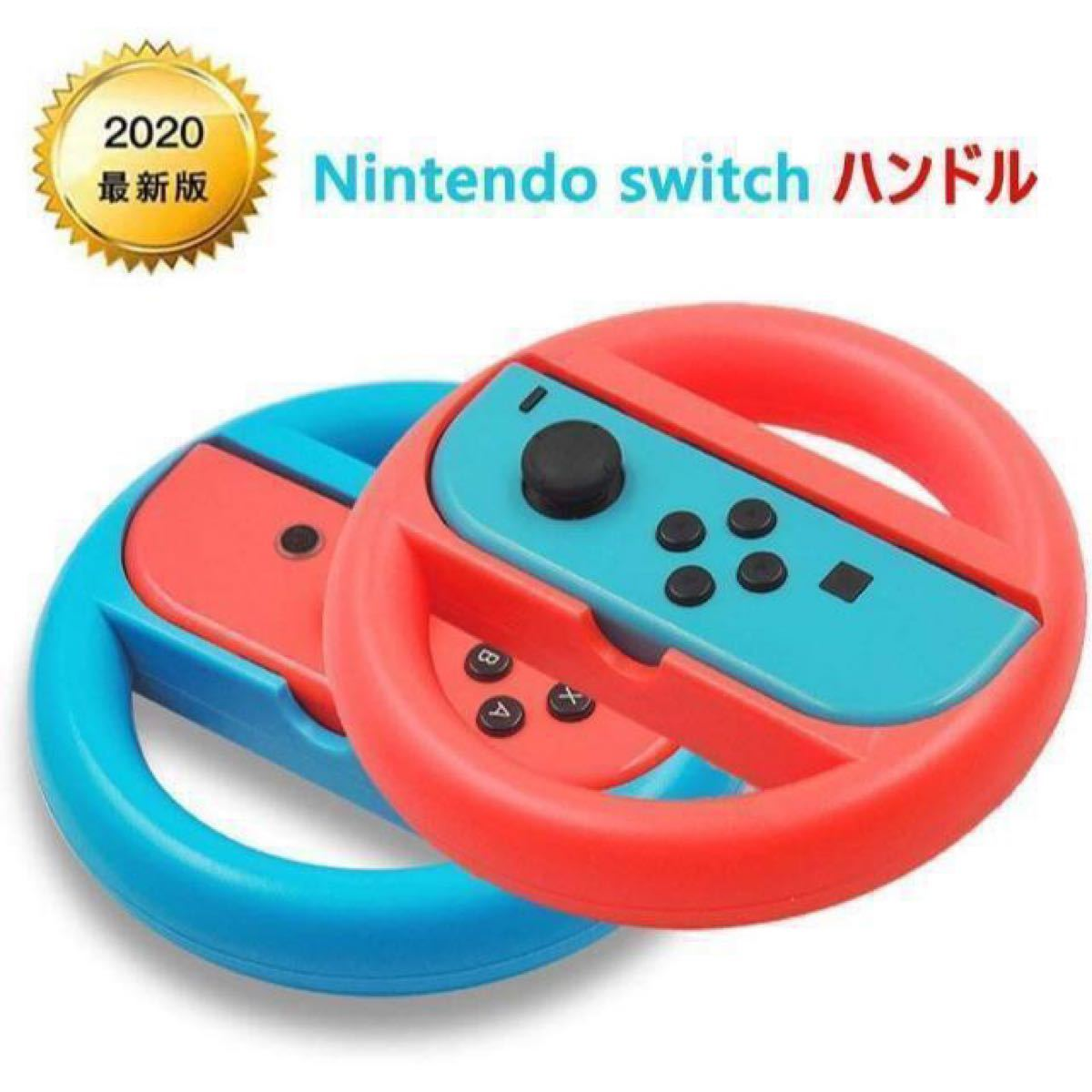 Nintendo Switch マリオカート8デラックス Nintendo