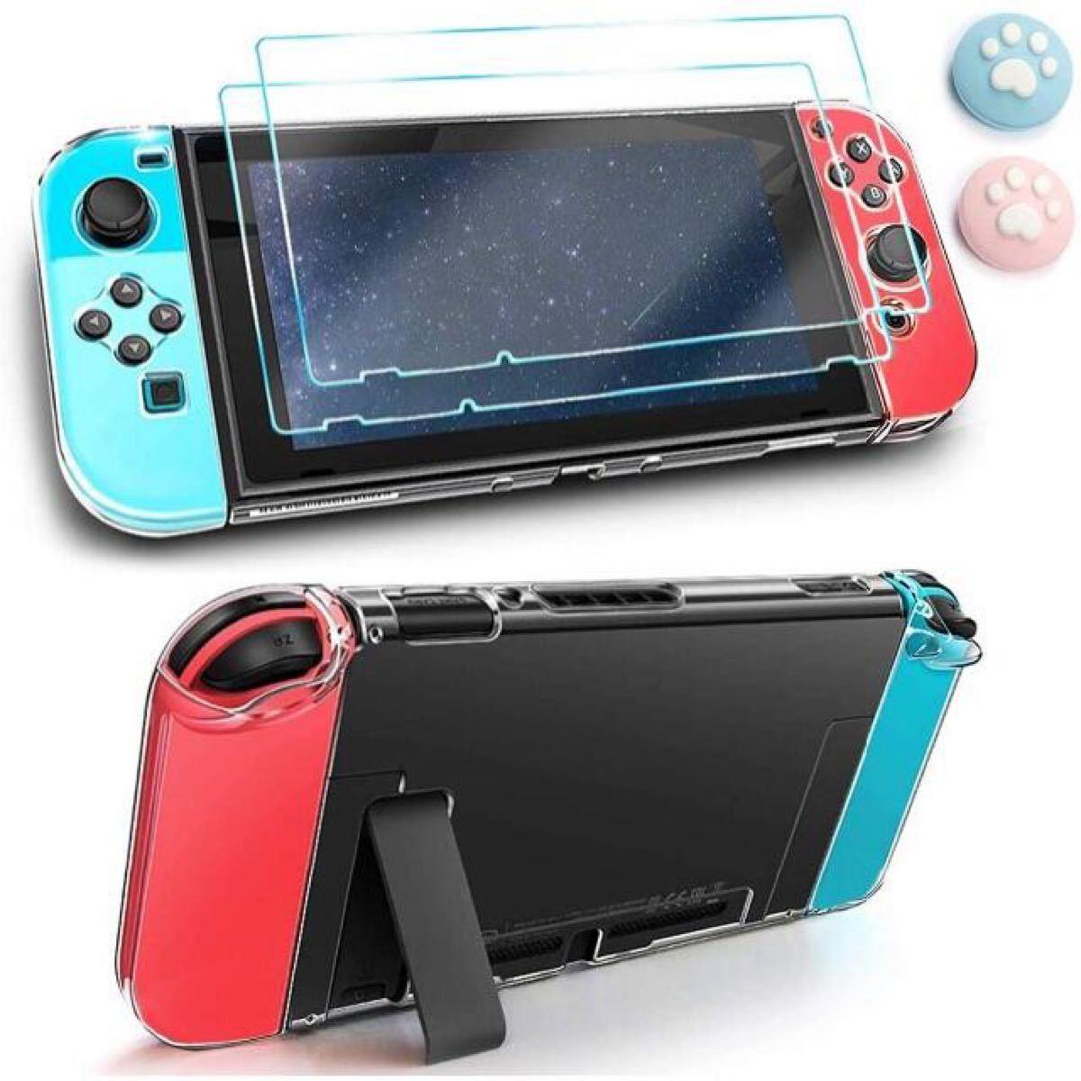 Nintendo Switch ジョイコン ニンテンドー 保護カバー クリア