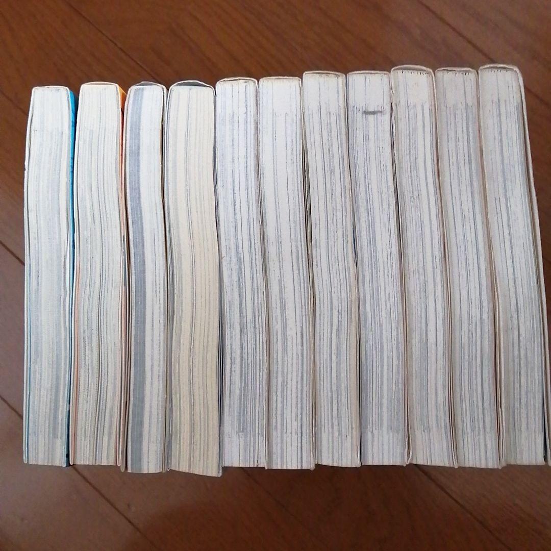 山本直樹 8冊セット 「あさってDANCE」ほか