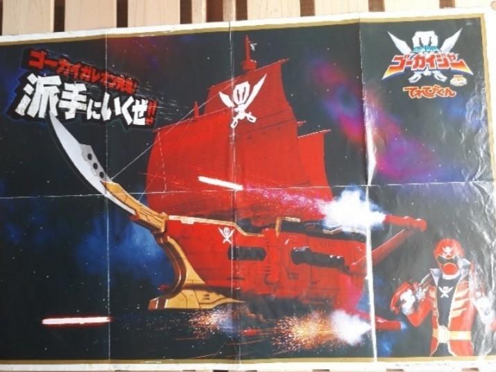 仮面ライダー×スーパー戦隊スーパーヒーロー大戦映画パンフレット