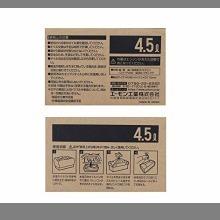 ☆即決・お買い得限定品 4.5L 【Amazon.co.jp限定】 エーモン ポイパック(廃油処理箱) 4.5L _画像3