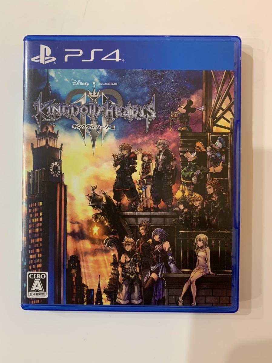 PS4ソフト キングダムハーツⅢ