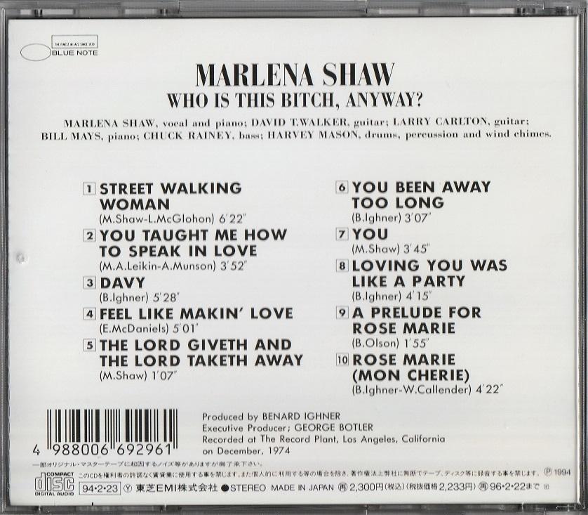 【中古】Marlena Shaw / Who Is This Bitch, Anyway? (国内盤, 盤質良好, 1974年作品) #Feel Like Maikin' Love_画像2