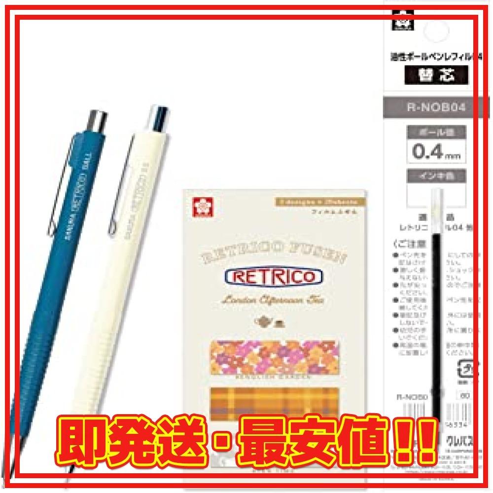 クラウディブルー サクラクレパス 油性ボールペン レトリコ 替芯+付箋+シャープセット C柄 クラウディブルー NOB304R#_画像1