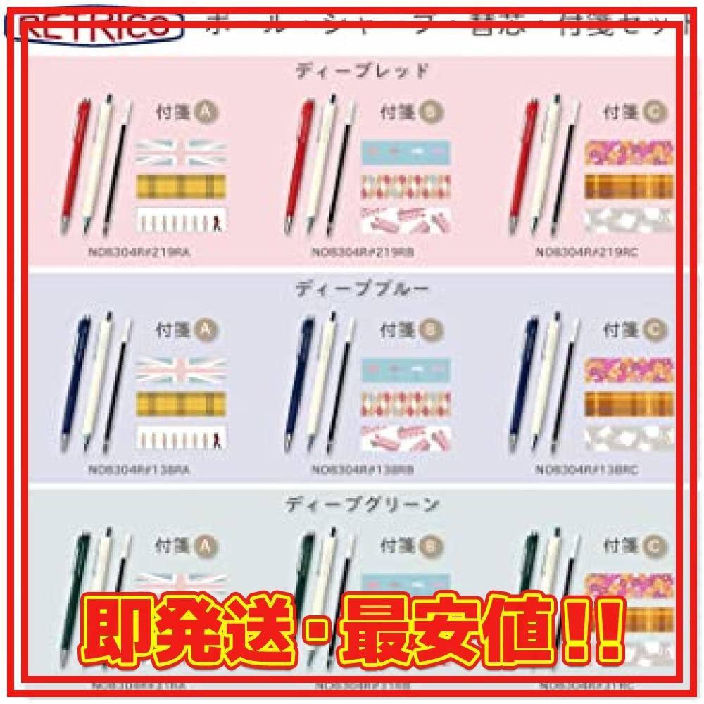 クラウディブルー サクラクレパス 油性ボールペン レトリコ 替芯+付箋+シャープセット C柄 クラウディブルー NOB304R#_画像8