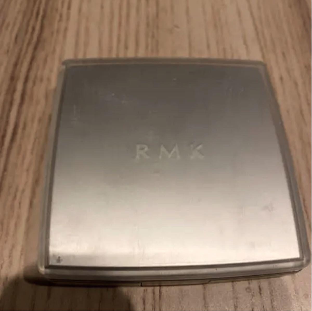 RMK アイシャドウ ブルー グリーン パープル ホワイト SUQQU デザイニングカラーアイズ ルナソルスキンモデリングアイズ