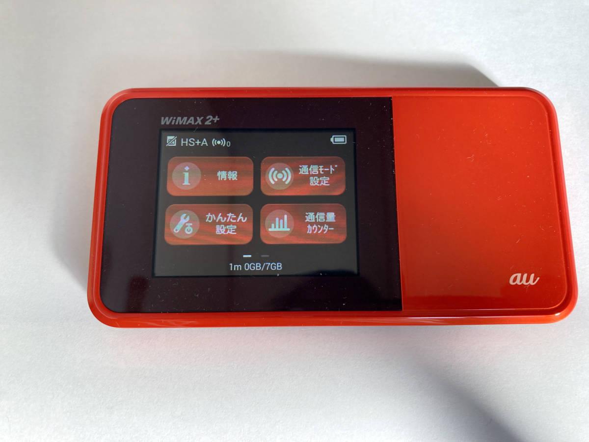 UQ WiMAX モバイルルーター W03 rakuten-unlimit対応 中古美品_画像2