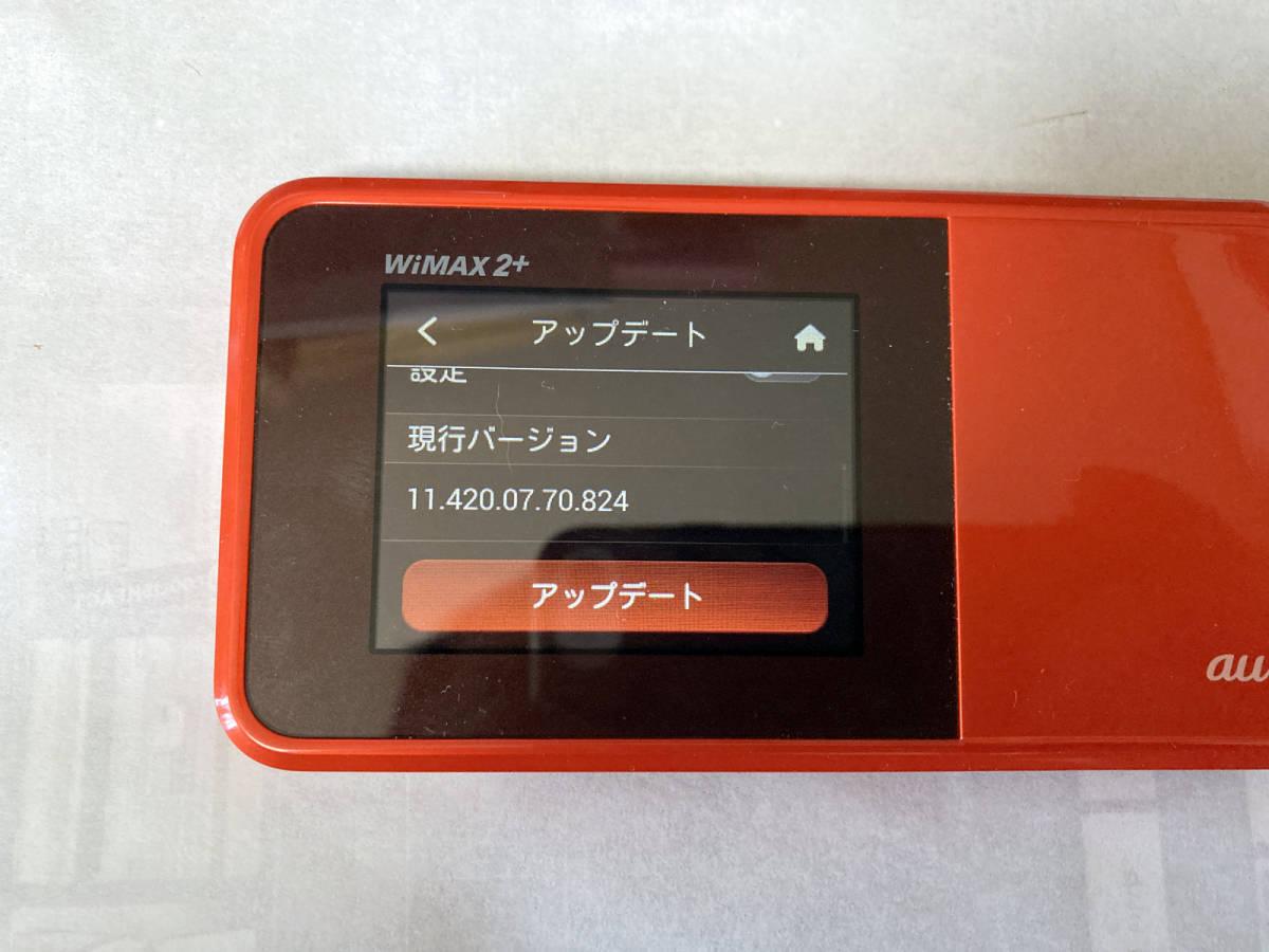 UQ WiMAX モバイルルーター W03 rakuten-unlimit対応 中古美品_画像4