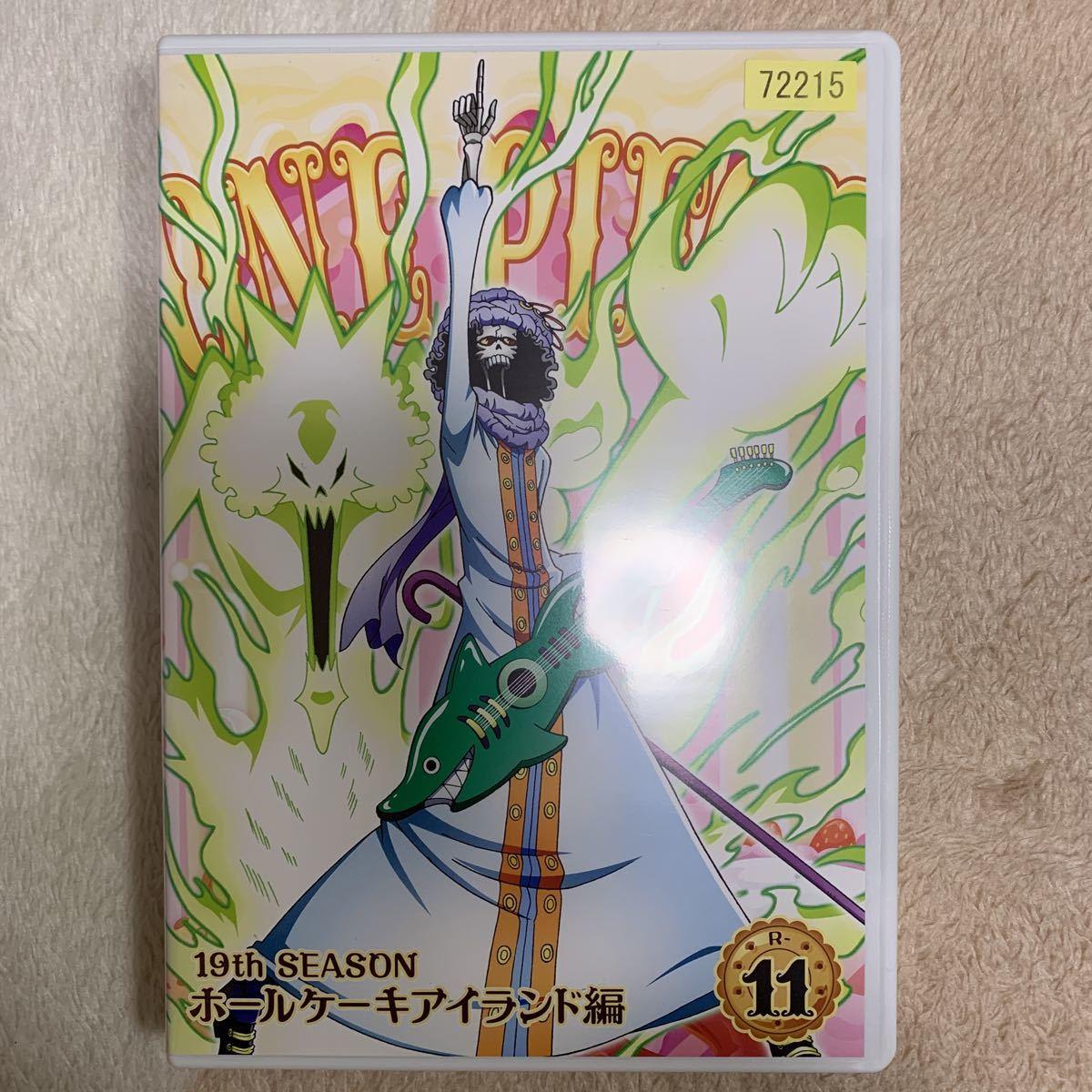 ワンピース ONE PIECE ホールケーキアイランド編  DVD 11