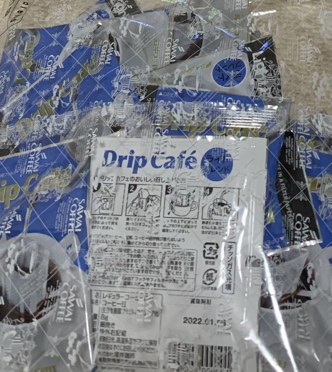澤井珈琲 コーヒー ライトブレンド ドリップコーヒー 19袋 簡易フィルター付きレギュラーコーヒー_画像1