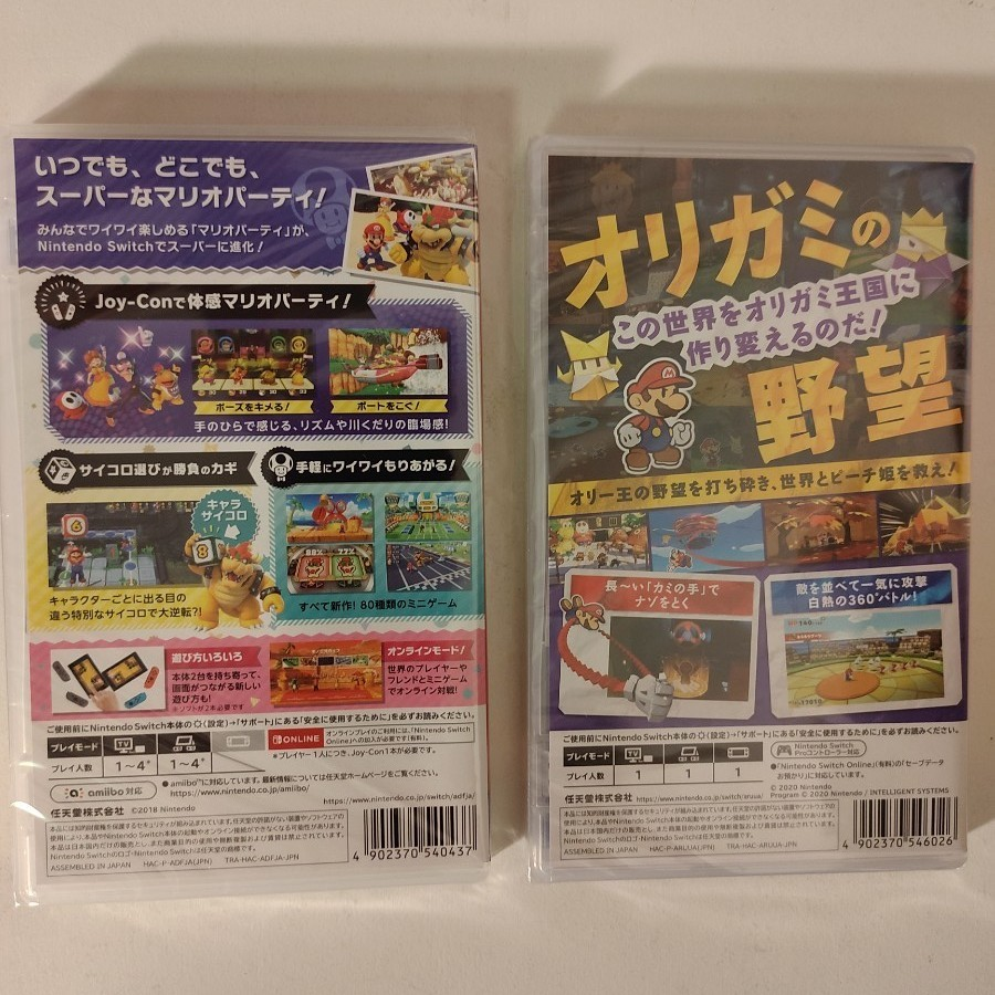 【新品未開封】「 マリオパーティ 」&「ペーパーマリオ オリガミキング」 switch