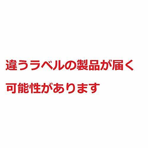 2)2L×10本(旧) コカ・コーラ 爽健美茶 お茶 ペットボトル (2L)×10本_画像3