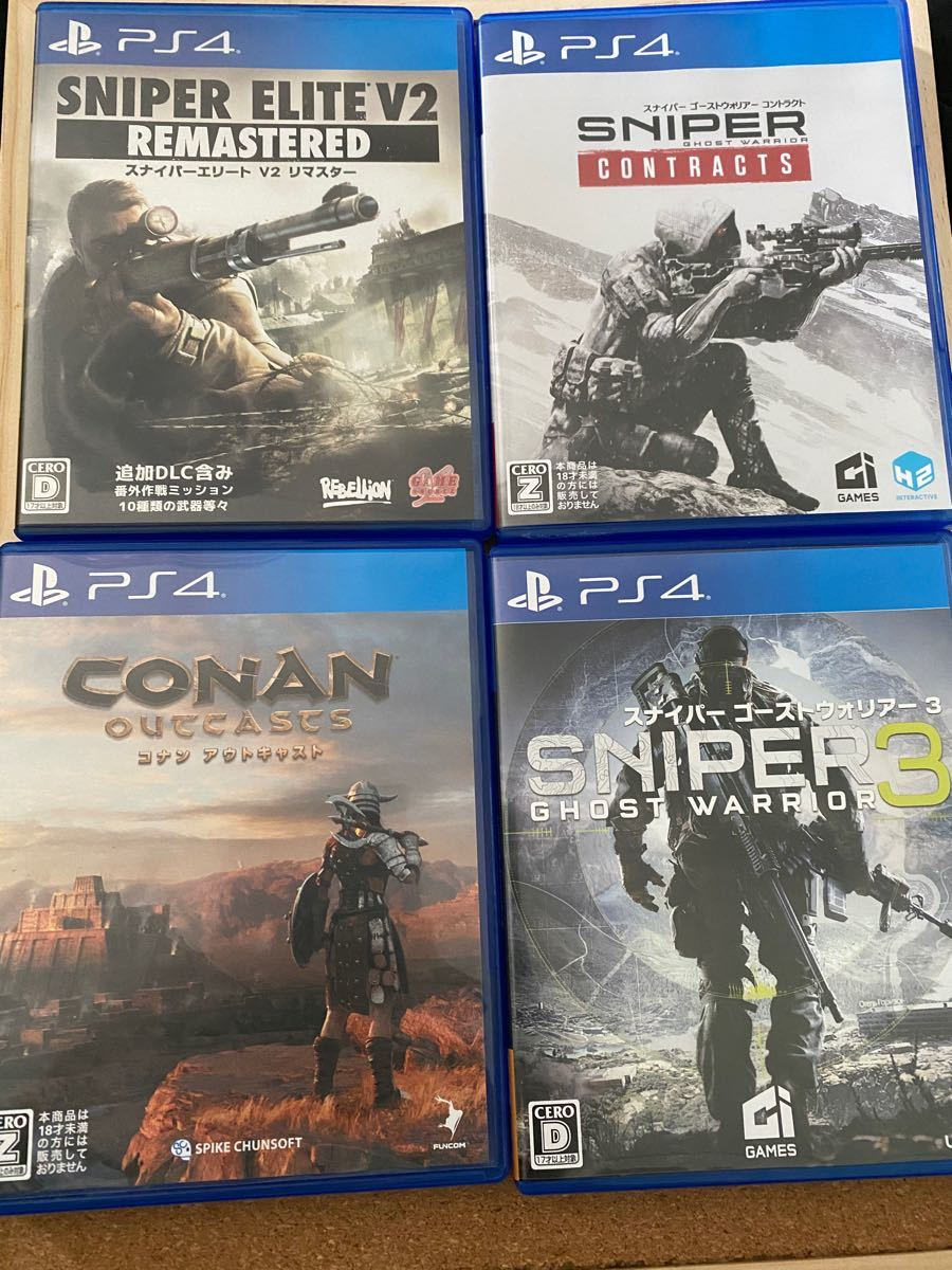 【PS4 4本セット】 Sniper Ghost Warrior Contracts その他 PS4 プレイステーション4