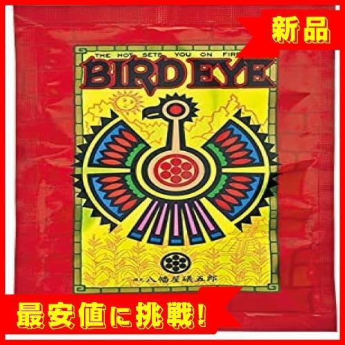 【特価販売!!!】八幡屋礒五郎 BIRD EYE◎袋 15g 一味唐辛子 (バードアイ)_画像1