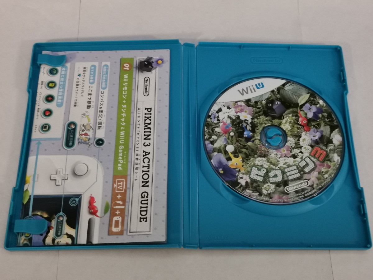 【WiiU】 ピクミン3
