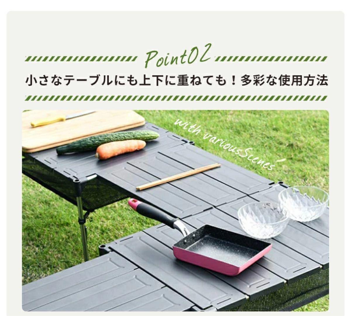 Soomloom 折り畳み式テーブル アルミ製