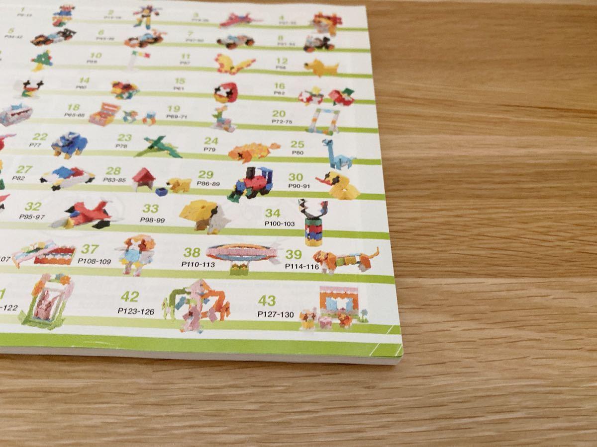 中古◇ボーナスセット 設計図 ラキュー ヨシリツ LaQ 本 ガイドブック bonus set 作り方の本_画像3