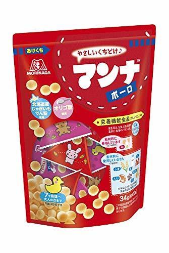 森永製菓 マンナボーロ 34g×5袋 【栄養機能食品(カルシウム・鉄)】_画像8