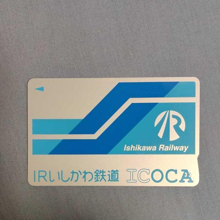 IRいしかわ鉄道 ICOCA 記念デザイン 特別デザイン デポジットのみ 1枚 Suicaと相互利用可 記念デザイン 送料84円~_画像1