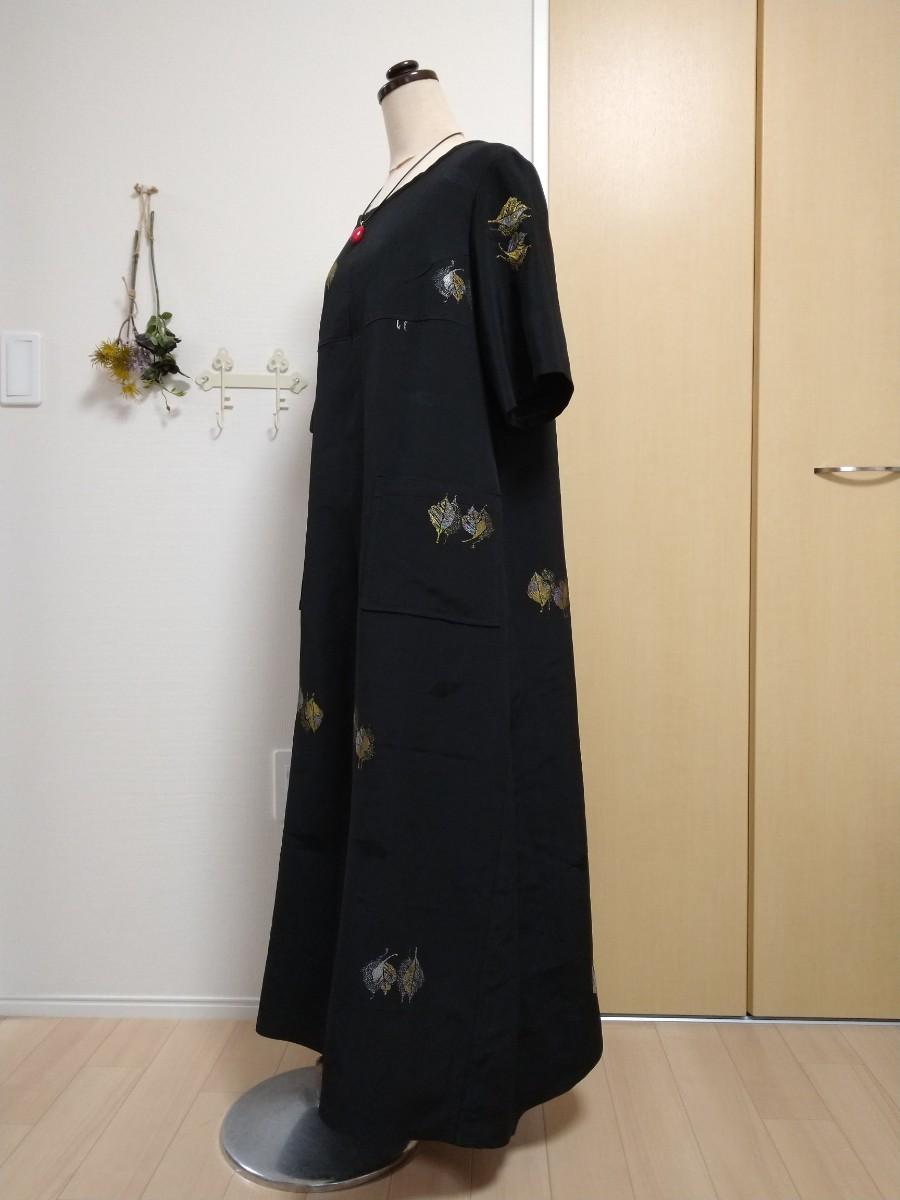 着物リメイク 黒のワンピース 刺繍ワンピース