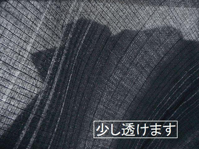 少し透ける 綿紅梅生地 男ゆかた L 黒色地・縞模様 新品_画像6