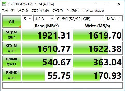 第7世代i7-7700K(4.5GHz×8)◆超大容量メモリ40GB◆新品SSD(M.2) 1TB◆新品HDD 4TB◆HDMI◆DP◆USB3.0◆Wi-Fi(無線)◆Win10◆MS Office2019_SSD1TB(M.2)の速度計測(SATA/SSDの3倍以上)